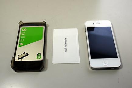 iPhone 4S に suica を一体化して快適に改札を通る