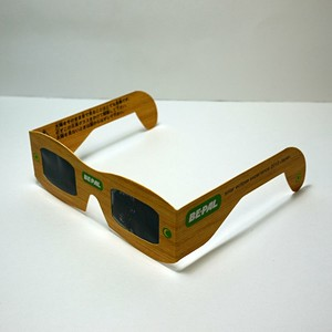 金環日食用のメガネを簡単に入手する方法 BEーPAL (ビーパル) 2012年 05月号